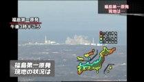 Séisme au Japon. Explosion dans une centrale nucléaire