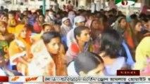 Channel i News 23 Oct 2013 (BD 7:00 AM)