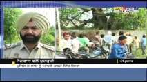 Youth commits suicide in Amritsar