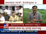 TV9 News: Ground Report: Hyderabad Techie Gangraped by Cab Drivers
