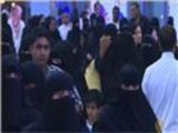 ارتفاع حالات الطلاق العالقة في السعودية