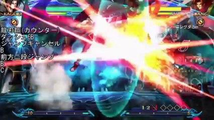 Kagura de BlazBlue: Chrono Phantasma
