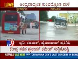 TV9 News: Heavy Rain Batters Several Parts of Andhra Pradesh, 14 Killed in Rain Related Incidents