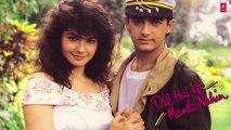 Tu Pyar Hai Kisi Aur Ka Full Song (Audio) _ Dil Hai Ke Manta Nahin _ Aamir Khan, Pooja Bhatt