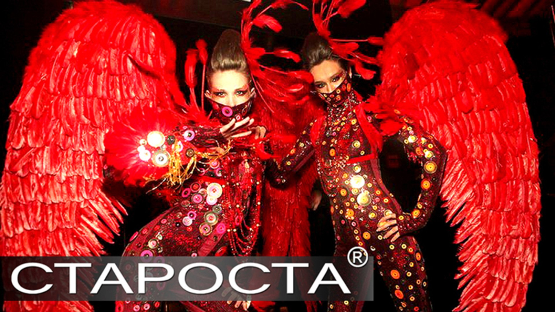 Bionica show - Red Angels