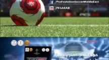 Télécharger PES 2012 android Pro Evolution Soccer (APK + SD
