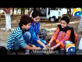 Mann Kay Moti - Episode 20 - October 24, 2013