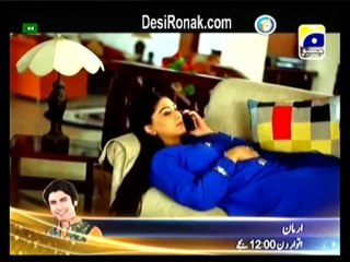 Meri Maa - Episode 39 - October 25, 2013 - Part 1