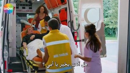 مطلوب حب عاجل الحلقة 19 مترجمة للعربية