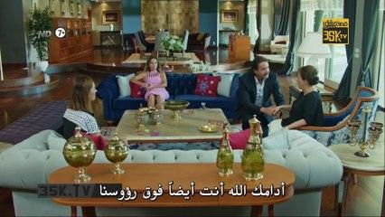 يوم كتابة قدري الحلقة 36 مترجمة للعربية