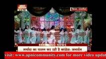 Priyanka Chopra Ne Sharafat Chhod Di-Special Report-26 Oct 2013