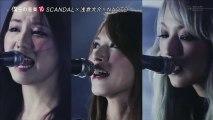 SCANDAL feat. Asakura Daisuke & NAOTO - Kagen no Tsuki live