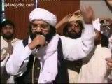 تیرے بابا شاہوں کے شاہ یا زہرا-کلام پیر سید نصیر الدین نصیر جیلانی رحمتہ اللہ علیہ