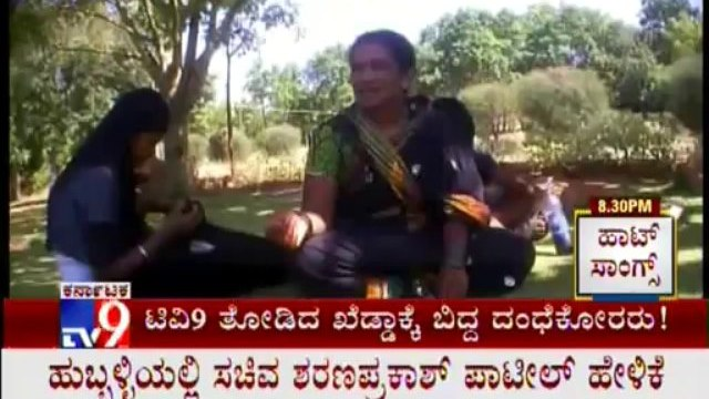 TV9 Sting Ops: 'Massage Masalathu' : Woman Pimp Arrested in Prostitution Racket in Bagalkot