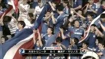 Japón - Nakamura, como solía