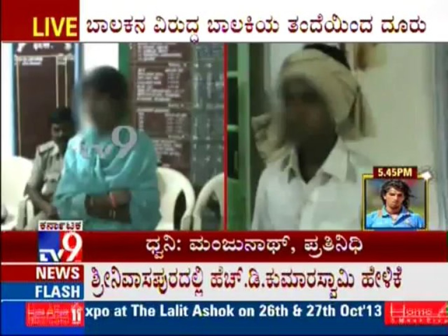 TV9 News: Yadgir: Father Catches Minor Boy 'Sexually Abusing' His Minor Daughter, Arrested