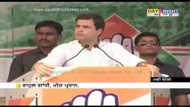 Rahul Gandhi's rally in Delhi | CM Sheila Dikshit | Latest India News