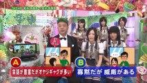 120103 SKE48 Musume ni Ikaga ep07 - Matsui Jurina Part 1