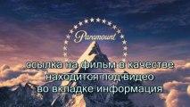 фильм Частное пионерское смотреть онлайн в хорошем качестве 2013 - ulreedogro