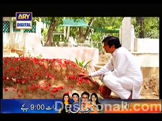 Qarz - Episode 18 - October 29, 2013 - Part 2