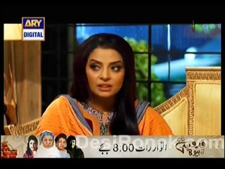 Qarz - Episode 18 - October 29, 2013 - Part 4