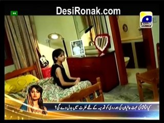 Meri Maa - Episode 41 - October 29, 2013 - Part 1