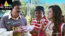 Mr.Pellikoduku Movie Sunil Helping Isha Scene - Sunil, Isha Chawla