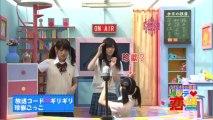 110703 SKE48 - Itte Koi 48 ep10