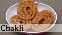Chakli - Indian Tea Time Savory Snacks - Crunchy Fast Food Recipe - Special Occasion Snacks Recipe