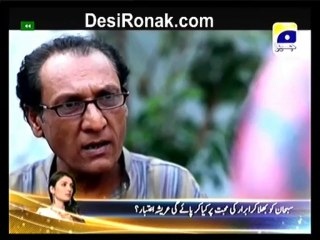 Mann Kay Moti - Episode 21 - October 31, 2013 - Part 2