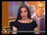 توقيع 9 اتفاقيات جديدة للتنقيب عن البترول والغاز في مصر