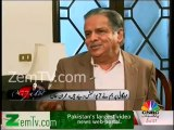 Imran Khan Views about Molana Fazal ur Rehman
