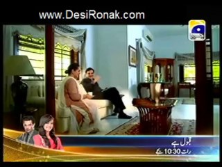 Meri Zindagi Hai Tu - Episode 7 - November 1, 2013 - Part 1
