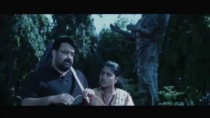 Geethanjali Trailer