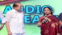 Vijaya Nirmala Speech - Aadu Magadra Bujji Audio Launch
