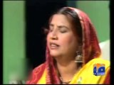 Singer Reshma Passes Away-03 Nov 2013