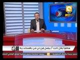 تلت التلاتة: تأجيل محاكمة 6 من حرس المرشد العام للإخوان محمد بديع وحبس 53 من أنصار الإخوان