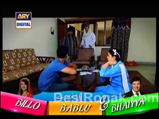 Quddusi Sahab Ki Bewah - Episode 122 - November 3, 2013 - Part 2