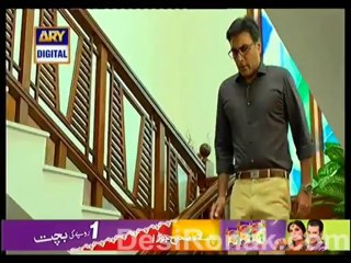 Darmiyan - Episode 11 - November 3, 2013 - Part 1