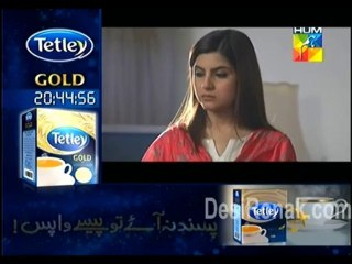 Rishtay Kuch Adhoray Se - Episode 12 - November 3, 2013 - Part 2