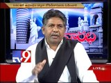 Manda krishna Madiga on AP politics with NRIs - Varadhi - USA - Part 2