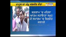Rahul Gandhi to visit Jammu and Kashmir today | Latest India News