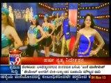 TV9 Special: 'Romantic Sweety' : Radhika Kumaraswamy 'Reviews' Sweety Movie - Full