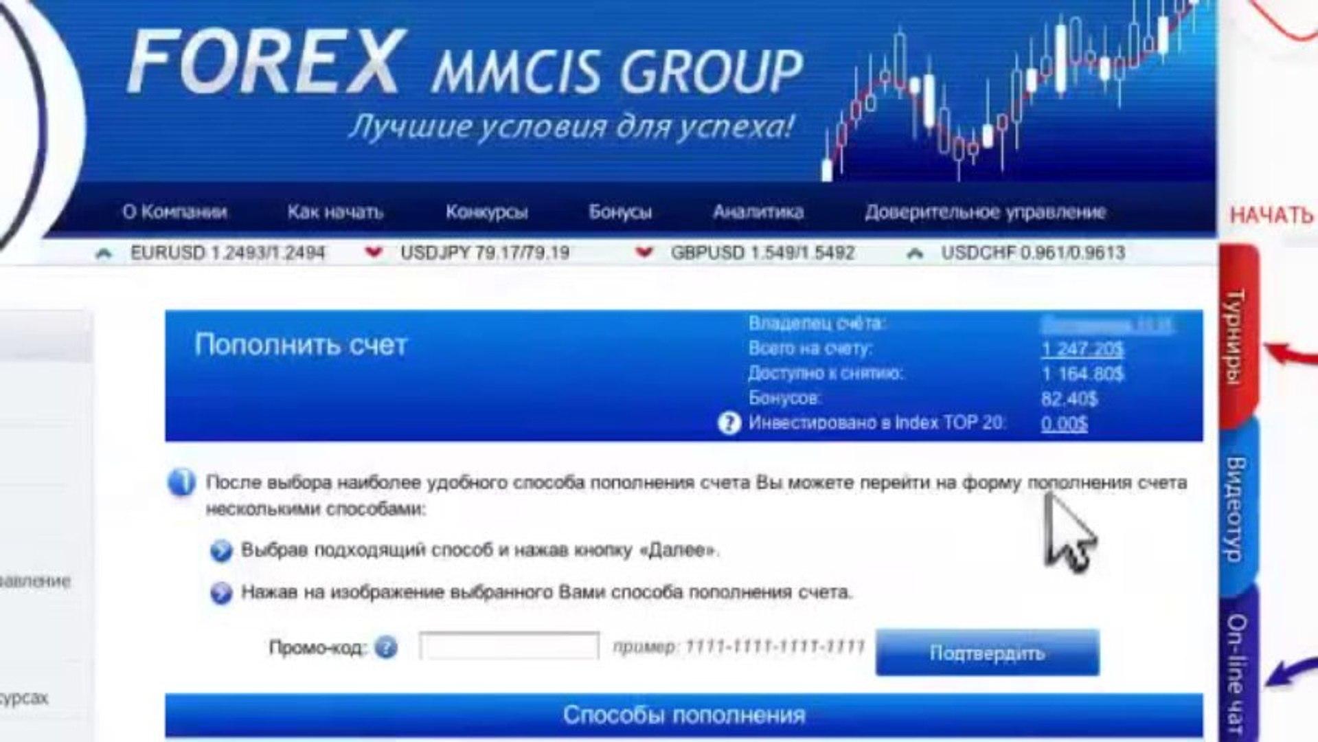 Forex mmcis group top 20 gavin houlihan lokey investment