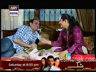 Meri Beti - Episode 5 - November 6, 2013 - Part 2