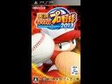 実況パワフルプロ野球 2013 PSP ISO Full Download