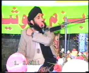 Shiyon Ka Operation By Mufti Mohammad Hanif Qureshi
