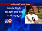 Seemandhra Union ministers do not betray Samaikhyandhra cause - Lagadapati