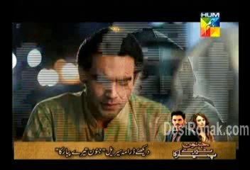 Kankar - Episode 22 - November 8, 2013 - Part 3