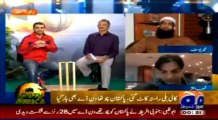 Shoaib Akhtar Blasts on Misbah ul Haq